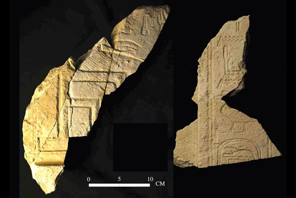 tomb-inscription-fragment