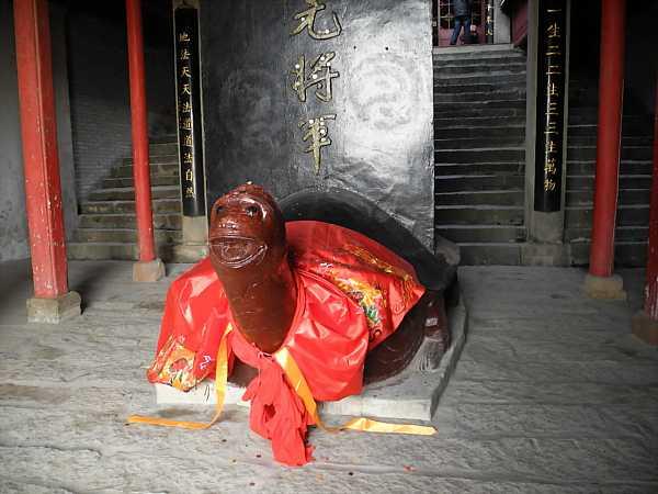 Laoye Temple