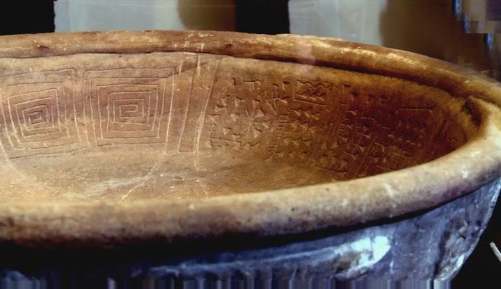 The Fuente Magna Bowl