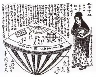 Ink drawing of the Utsuro-bune by Nagahashi Matajirou (1844).