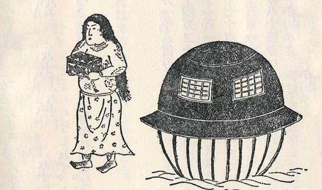 utsurobune