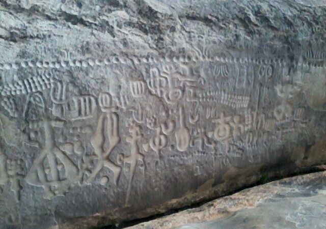 The mystery of the 6000 year old Inga Stone