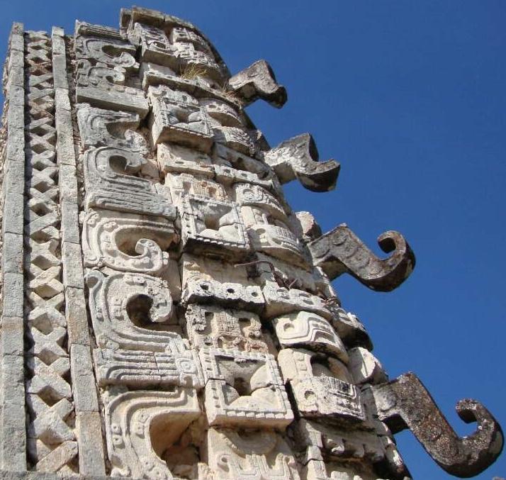Puuc Code, Uxmal Yucatan, Mexico.