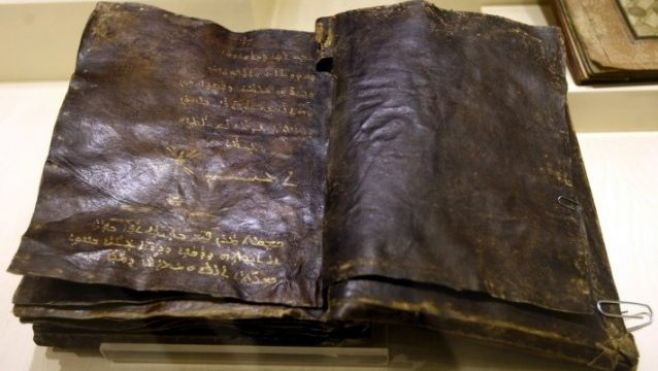 1500-year-old Secret Bible discovered suggesting Jesus was not crucified