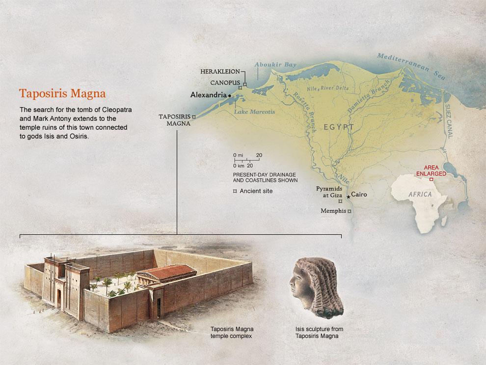 taposiris-magna-map