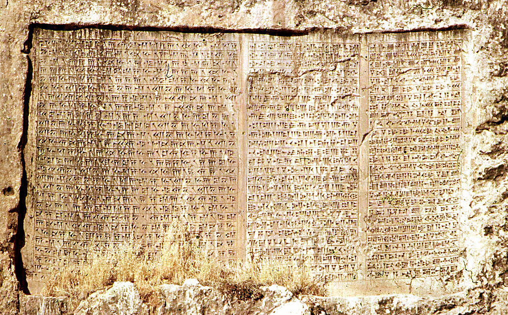 What you should know about Cuneiform writing: One of the ...