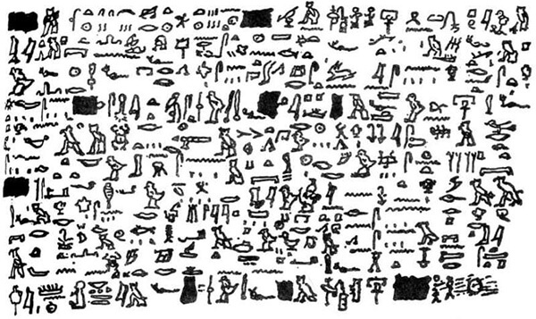A-copy-of-a-copy-of-the-Tulli-Papyrus.jp
