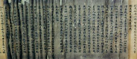 chinese-manuscript