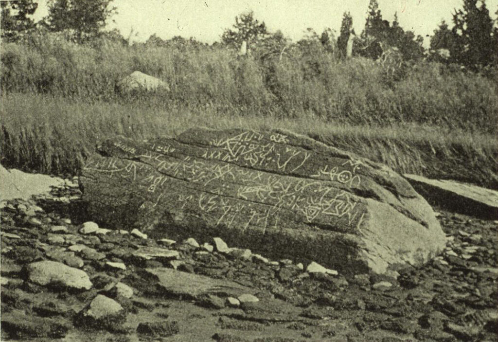 Photograph of the Dighton Rock taken by Davis in 1893