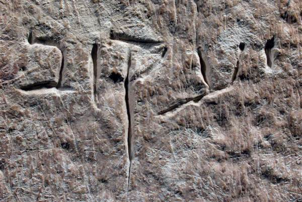 """An inscription in Hebrew reading """"Ya'acov,"""" the Hebrew name for James, is seen on an ancient box used to bury human bones, or ossuary. Israel Antiquities Authority / AP file"""