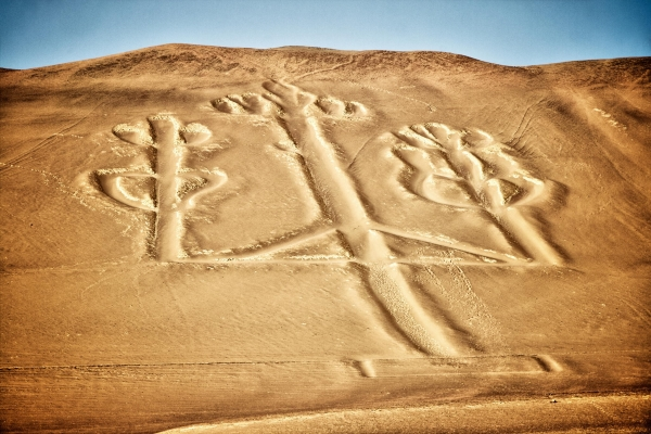 5 Ancient Geoglyphs you probably never heard of