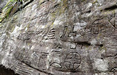 Ancient Egyptian hieroglyphs in Australia: This video will blow your mind