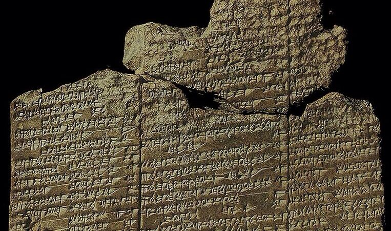 The Sumerian Story of the Great Flood and the Eridu Genesis