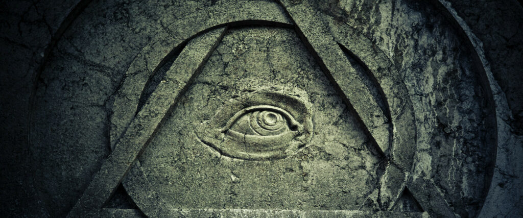 cropped-The-all-seeing-eye.