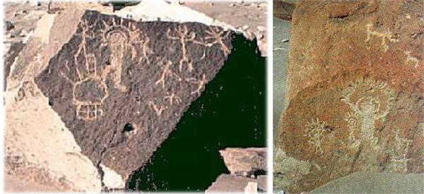 Ancient Astonauts Peru
