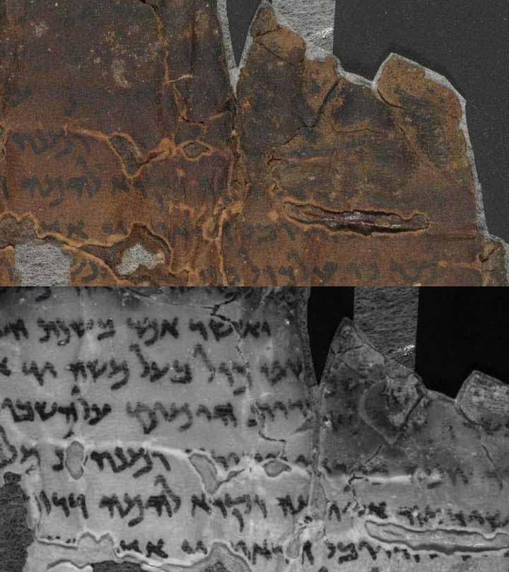 BeforeAndAfter Dead Sea Scrolls