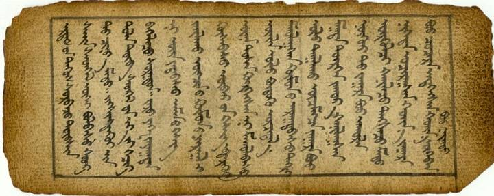 Researchers decipher millenary manuscripts belonging to Genghis Khan