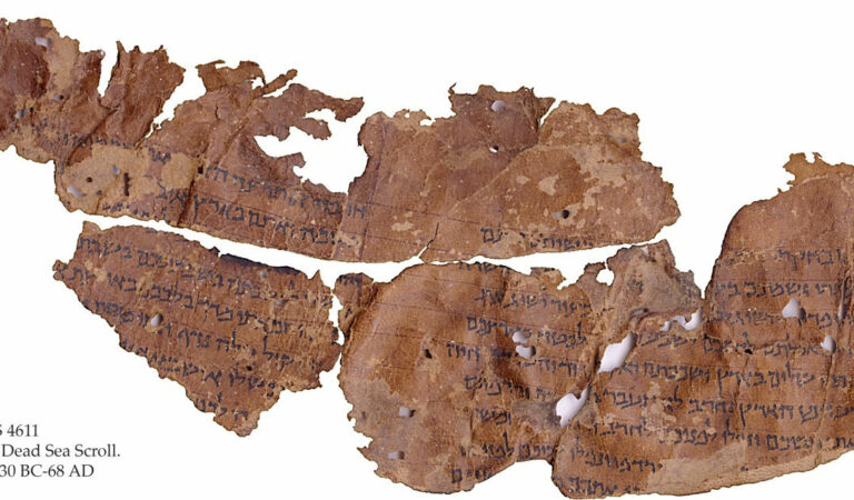 Researchers reveal 25 new 'Dead Sea Scrolls'