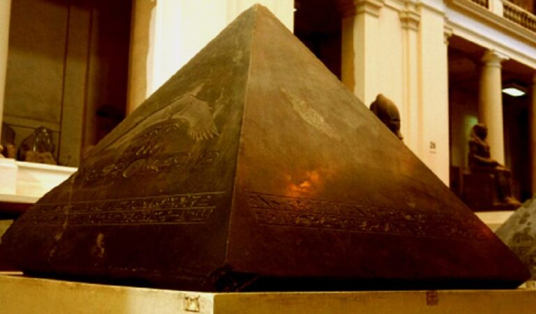 The Missing Capstone of the Great Pyramid of Giza
