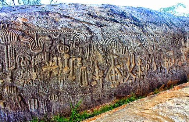 The rock carvings at the Inga Stone
