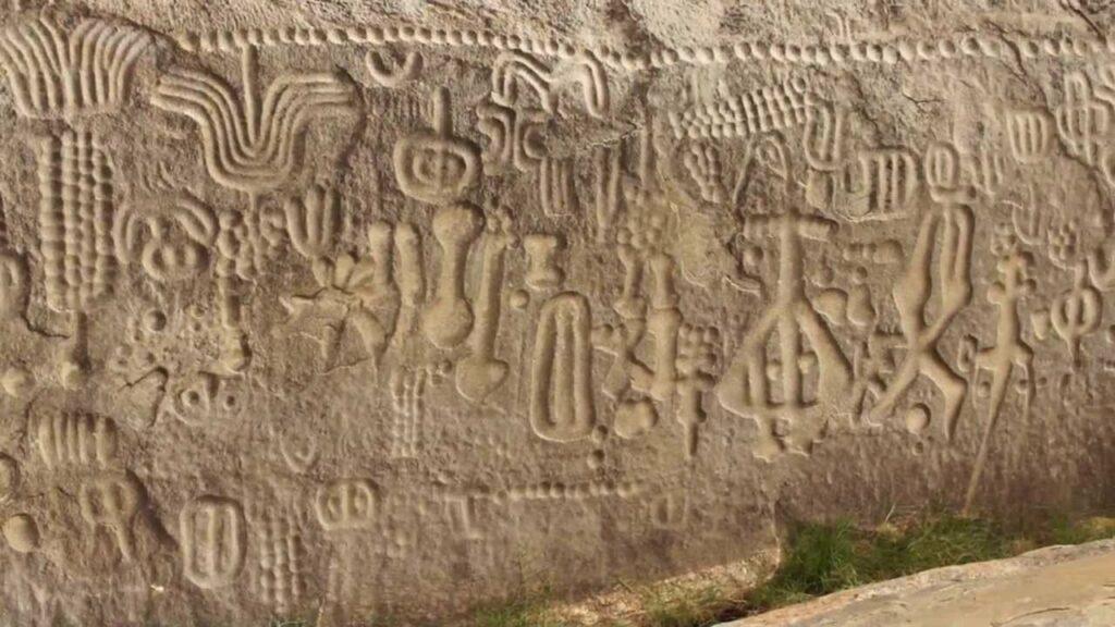 Rock engravings at the Inga Stone
