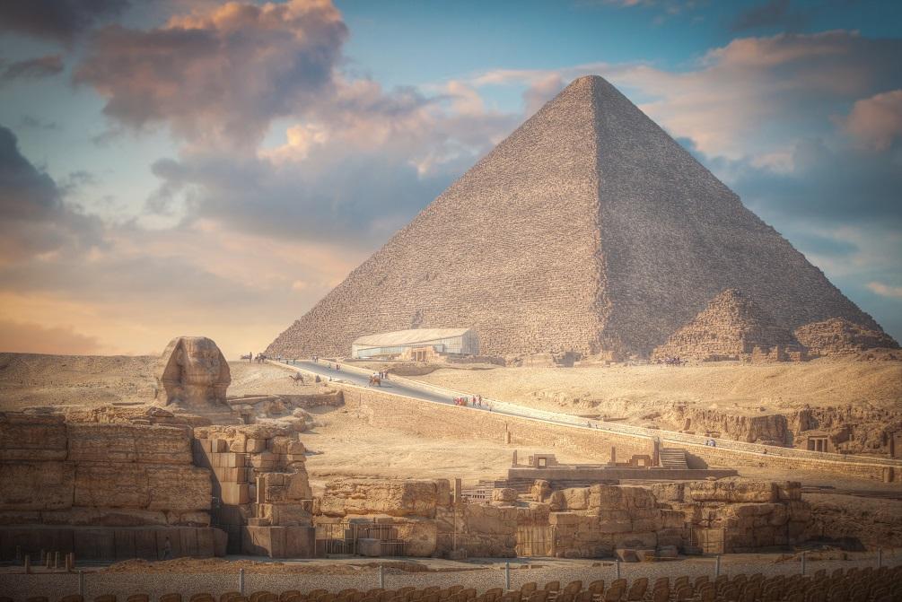 Pyramid S