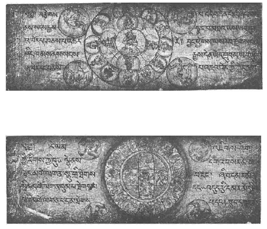 Manuscript of the Bardo Thodol.