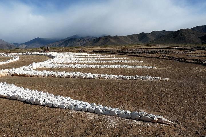 UFO landing spot Argentina