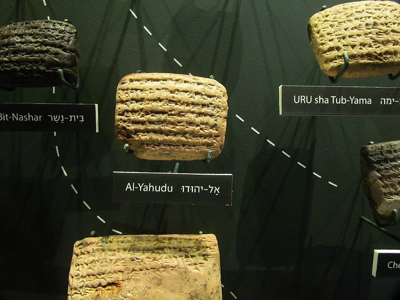 al-yahudu, biblical sites, looted